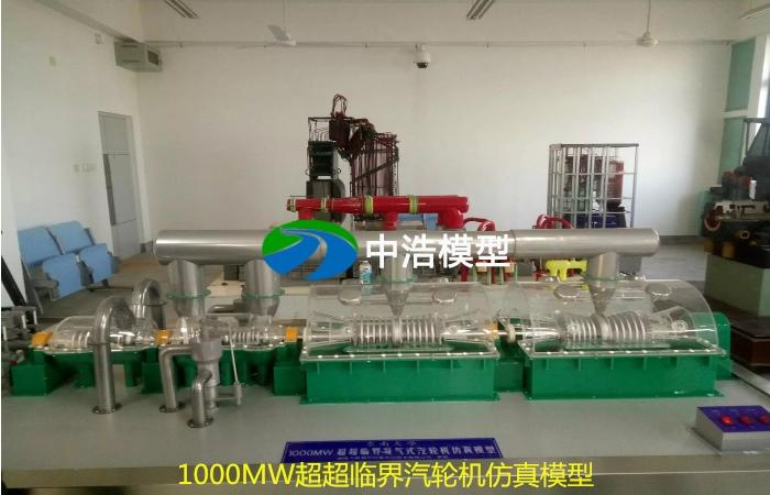 1000MW超超临界汽轮机仿真模型