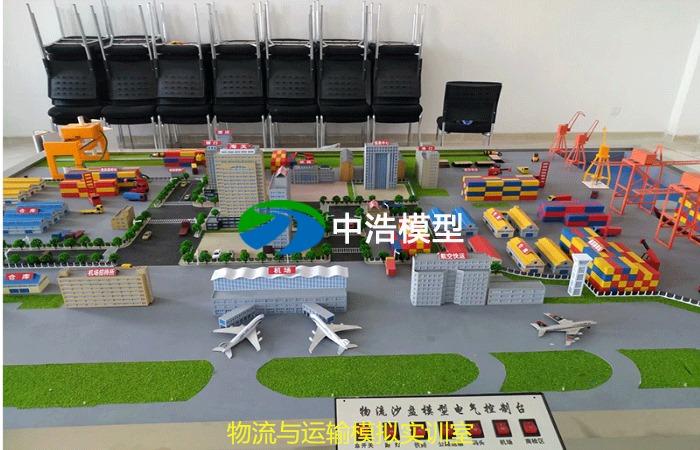 物流与运输模拟实训室