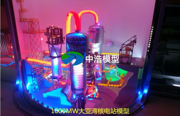 1000MW大亚湾核电站模型