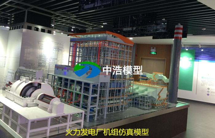 火力发电厂10万机组仿真模型