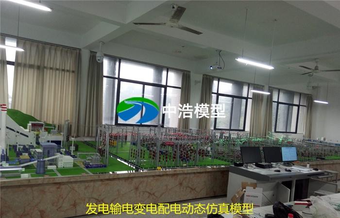 发电输电变电配电动态仿真模型