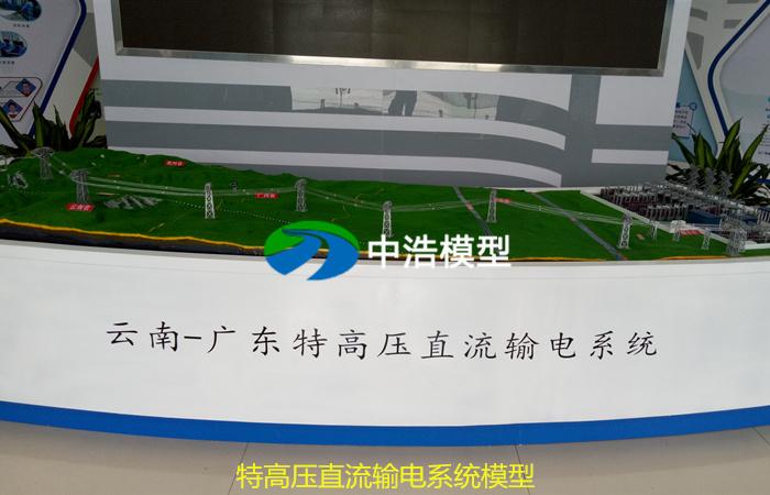 广东特高压直流输电系统模型