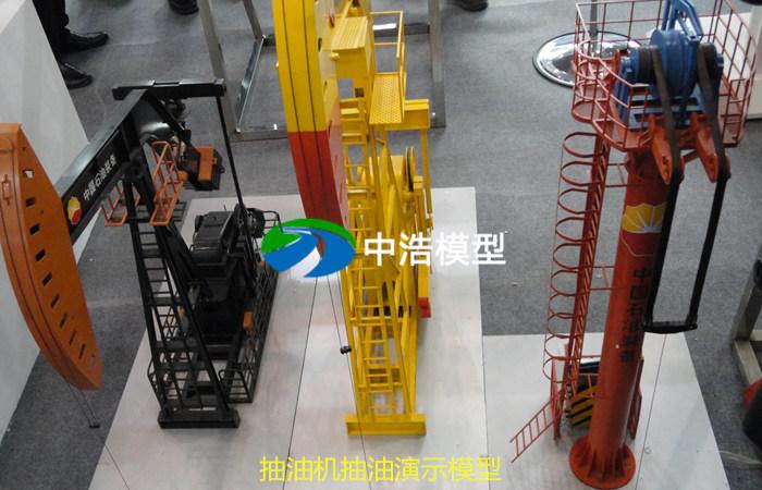 抽油机抽油演示模型