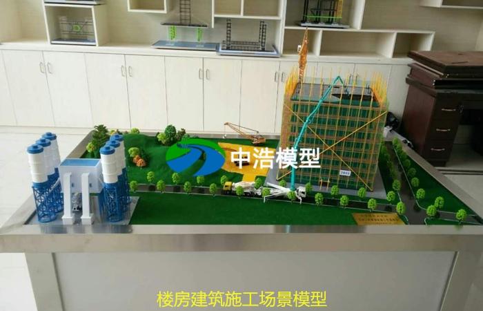 楼房建筑施工场景模型