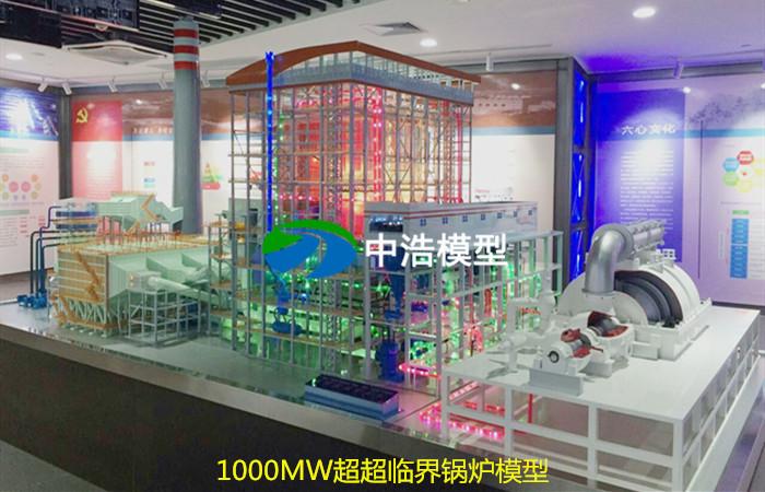 1000MW超超临界锅炉模型