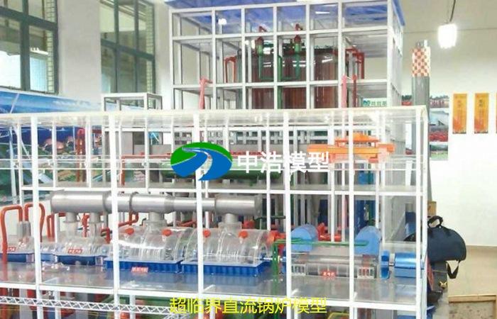 超临界直流锅炉模型