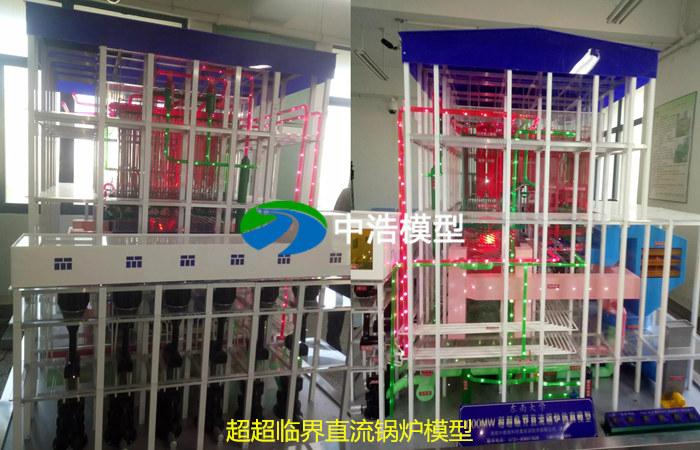 超超临界直流锅炉模型