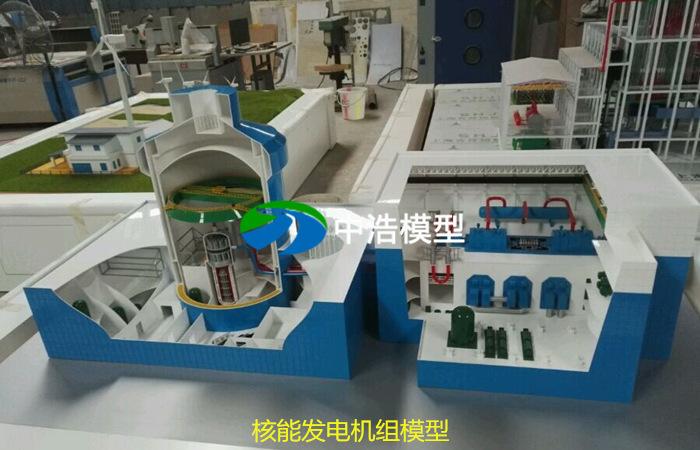 核能发电机组模型
