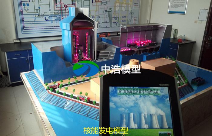 核能发电模型
