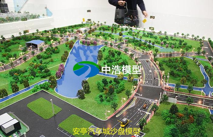 安亭汽车城沙盘模型
