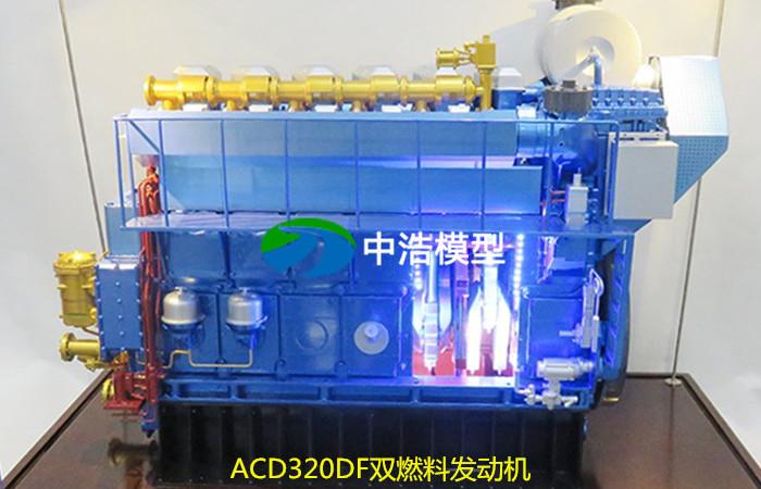 ACD320DF双燃料发动机
