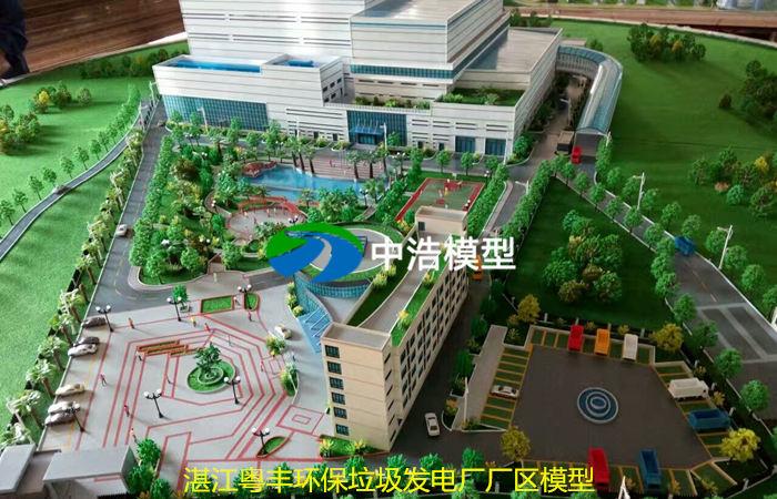 湛江粤丰环保垃圾发电厂厂区模型